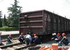 城市轨道交通车辆运用与检修