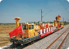 铁道工程测量