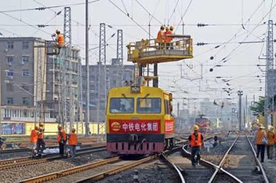 电气化铁道技术专业技术
