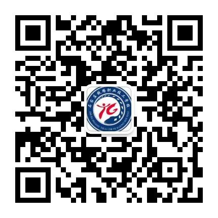 石家庄铁路学校微信二维码
