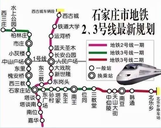 石家庄地铁计划2017年6月底开通图片