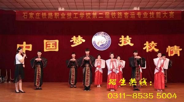 石家庄铁路学校汉服展