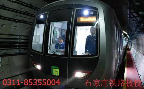 石家庄地铁1号线