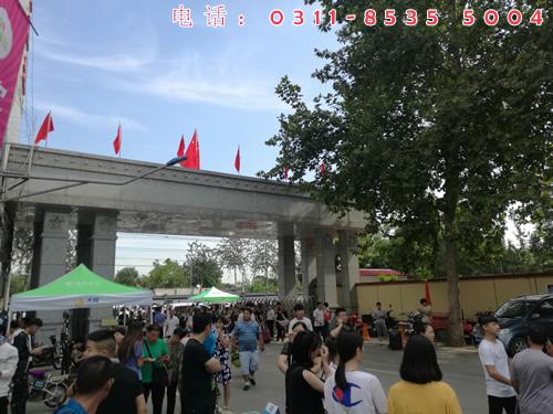 石家庄铁路学校2017 年秋季开学