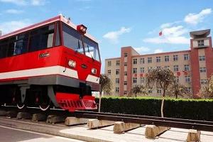 石家庄铁路技校实训车辆