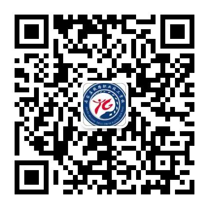 石家庄铁路学校微信公众号