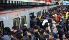 石家庄地铁运营分公司招聘67人