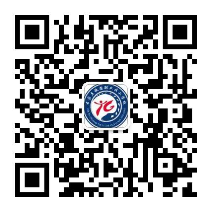 石家庄铁路技校微信号