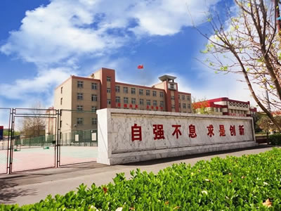石家庄铁路学校2018年大专专业