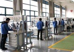 机电技术应用专业介绍