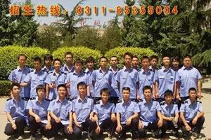 石家庄铁路学校就业学生