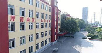 石家庄铁路学校教学楼