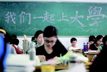 石家庄铁路学校高考