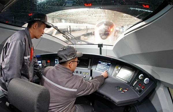 铁路司机驾驶证