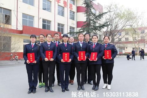 石家庄铁路职业技工学校教师