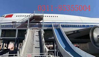 石家庄铁路学校航空服务专业