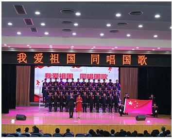 石家庄铁路职业技工学校歌唱比赛