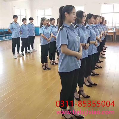 石家庄铁路技工学校乘务员实训