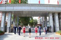邯郸的初中生学铁路专业去哪个学校