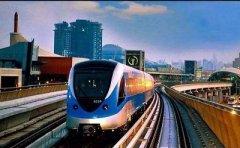 城市轨道交通车辆运用与检修专业免学费吗?