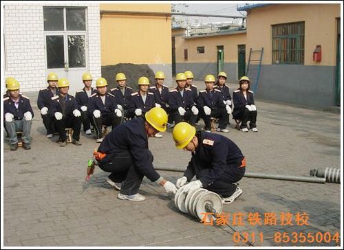 电气化铁道供电专业实训