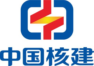 2020年5月中国核工业二四公司就业介绍