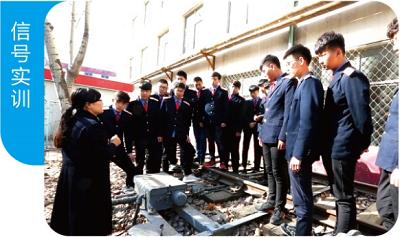 石家庄铁路学校有多少男生