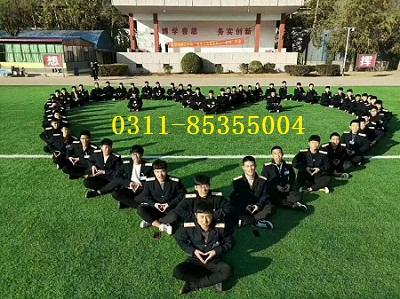 石家庄铁路学校