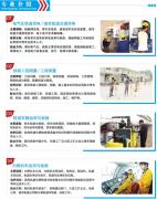 石家庄铁路学校2020年招生专业详细解读