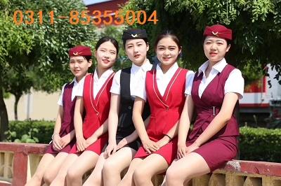 石家庄铁路职业技工学校女生报名要求
