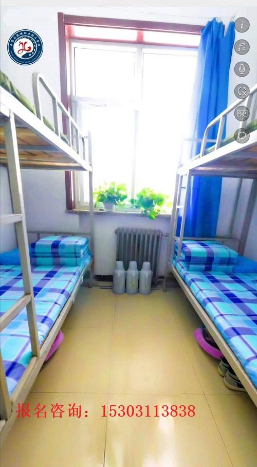 石家庄铁路学校宿舍照片