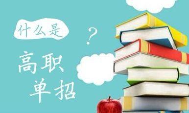 外省户口怎么报名河北省高考