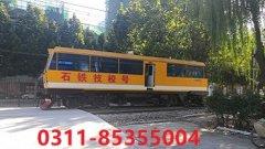石家庄铁路学校有高铁司机专业吗