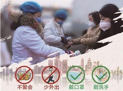 石家庄铁路职业技工学校,河北省新增确诊病例行程轨迹
