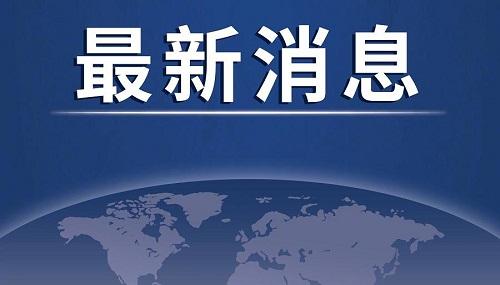 1月25日河北省新增确诊首次个位数均在石家庄