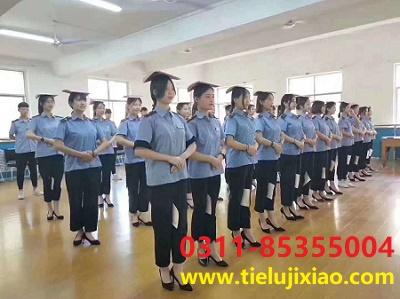石家庄铁路职业技工学校、