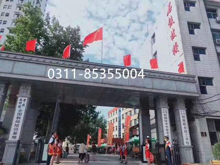 石家庄新铁轨道交通中等专业学校