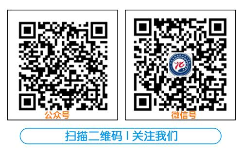 石家庄新铁轨道交通中专学校