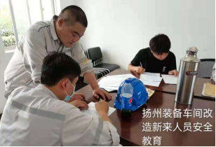 上海宝冶石家庄铁路职业技工学校就业