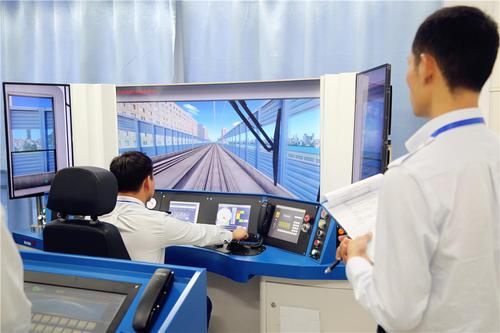 石家庄铁路学校电力机车专业
