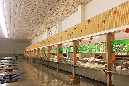 石家庄铁路学校食堂